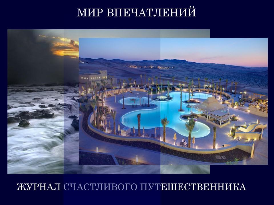 МВ - О ПРОЕКТЕ - 1