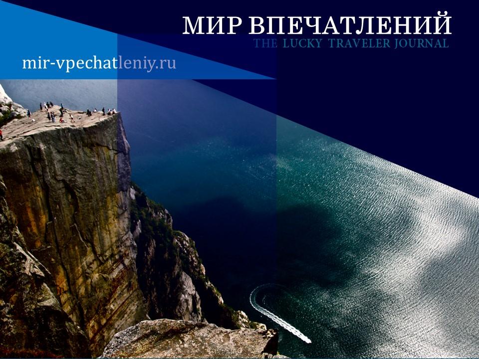 МВ - О ПРОЕКТЕ - 1111