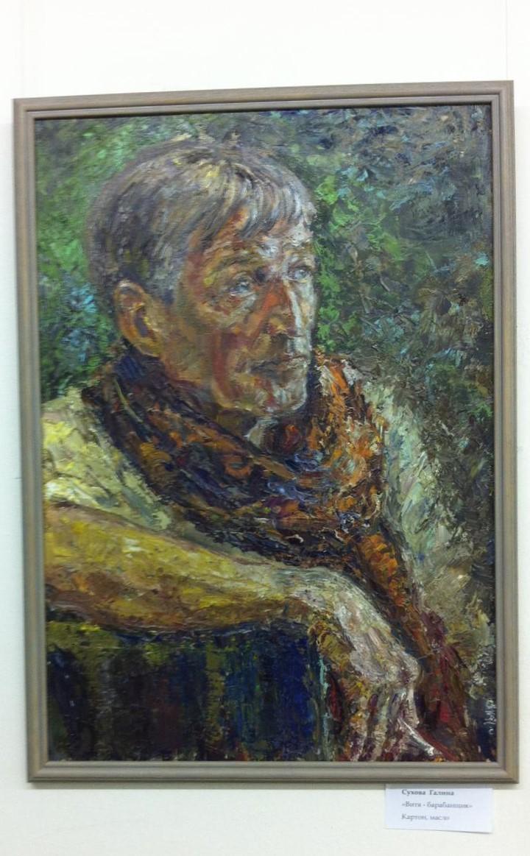 выставка - портрет (2)