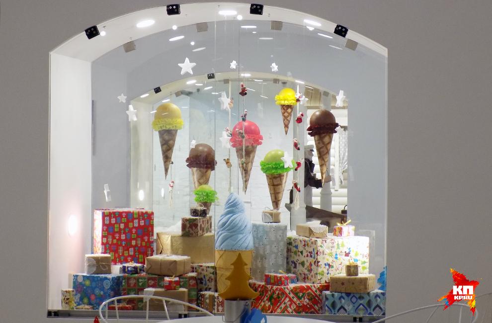 музей мороженого - 1