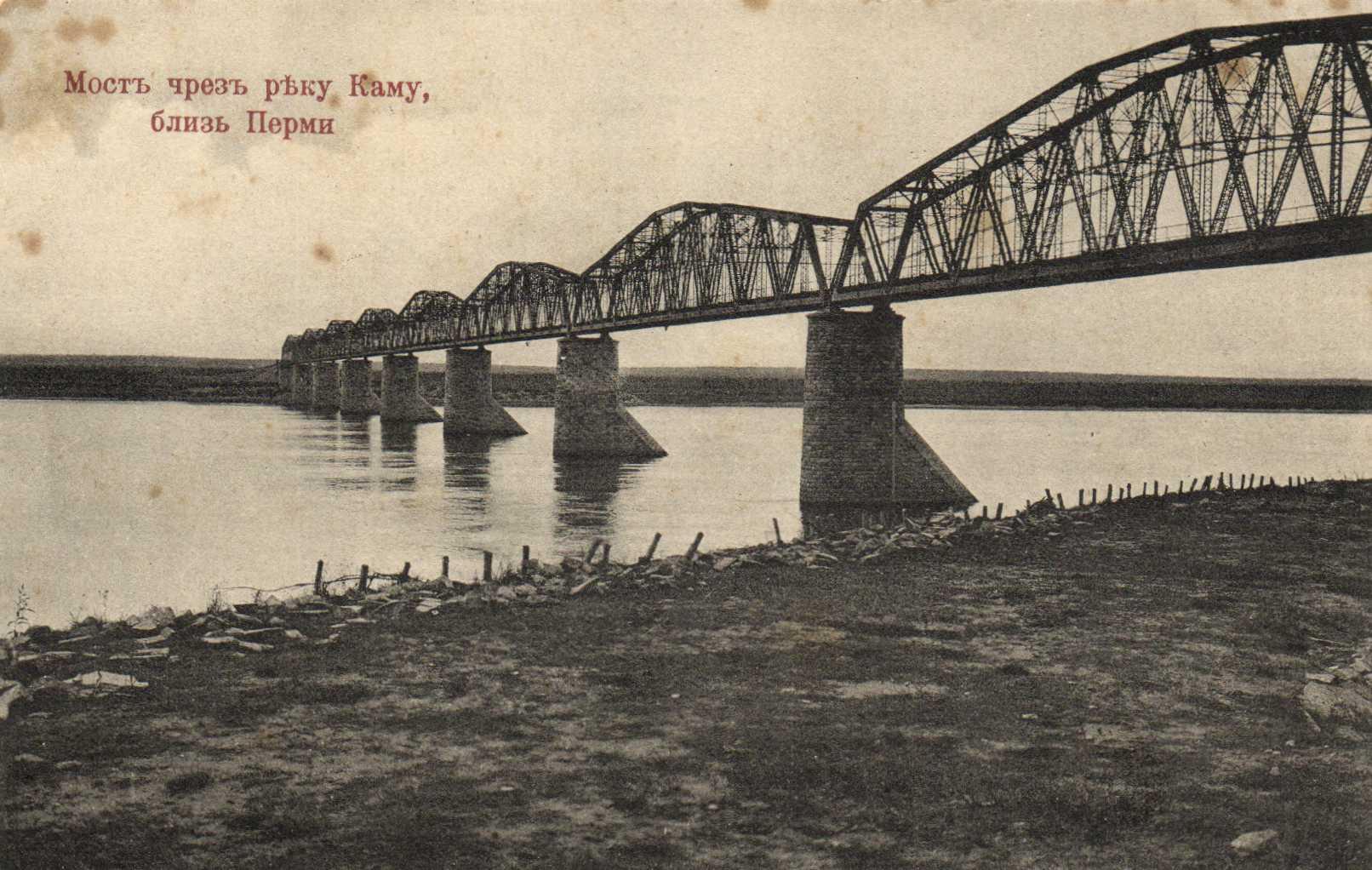 мост через каму чб
