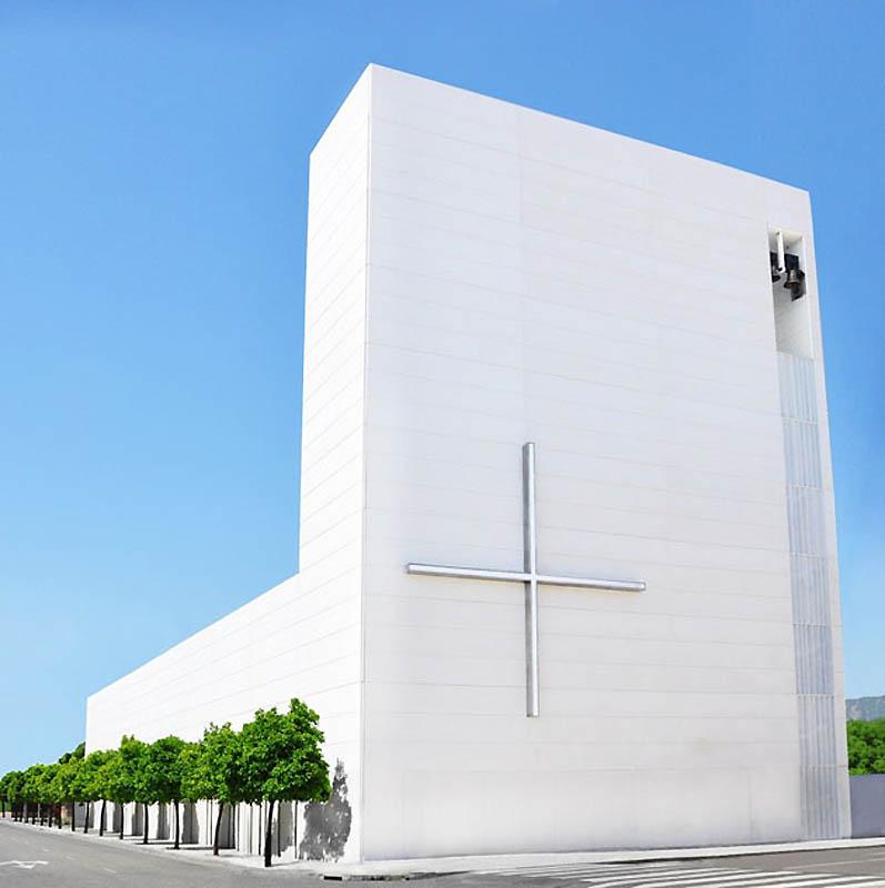 храм - Церковь утешения