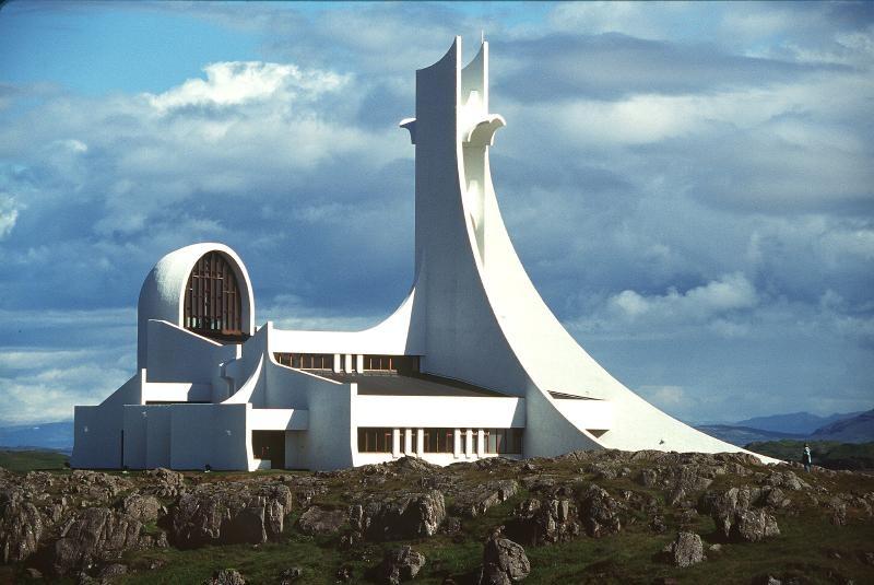чудо исландии