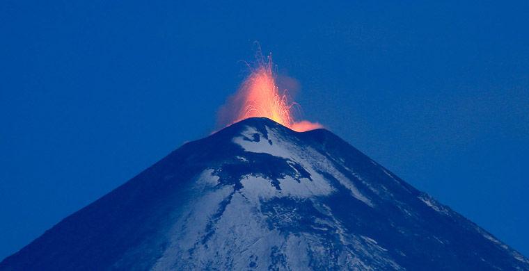 вулкан - 2