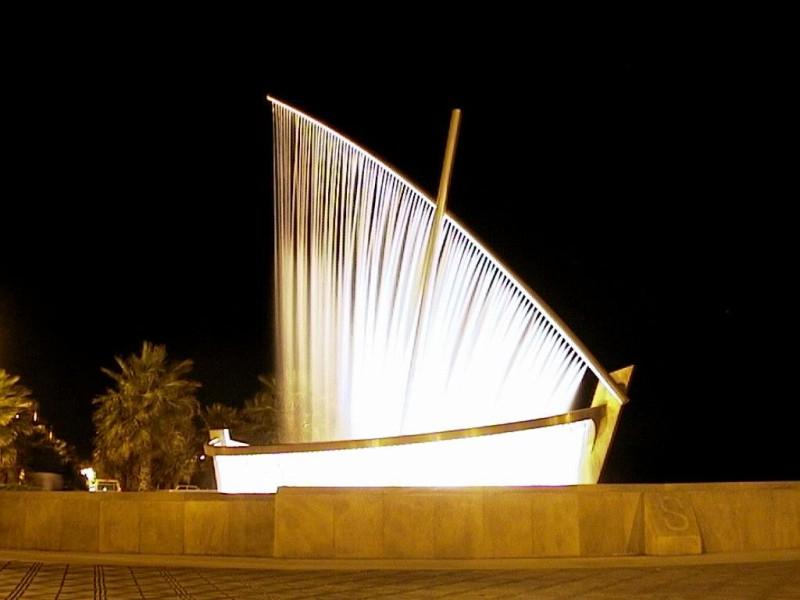 фонтан лодка супер