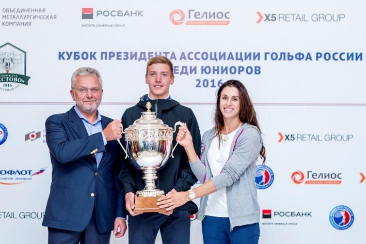 Виктор Христенко, Андрей Карасев, Мария Верченова. Фото: Валерий Воробьев