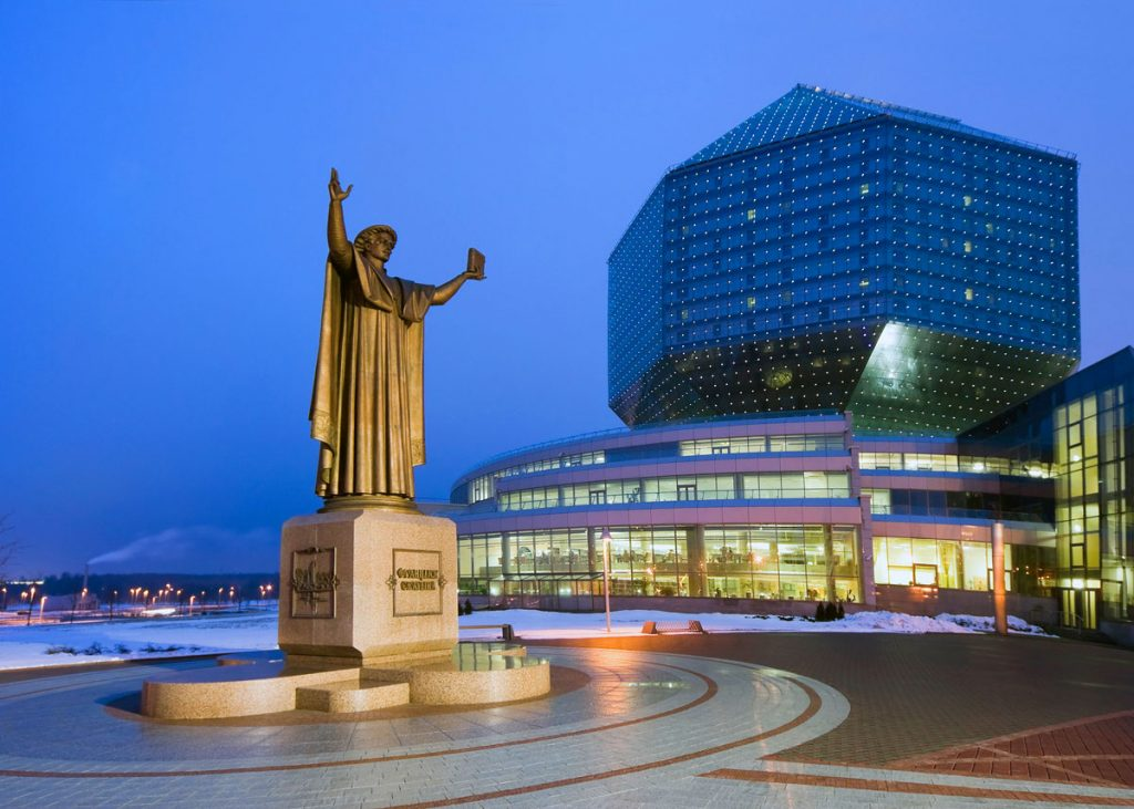 Belarusian National Library