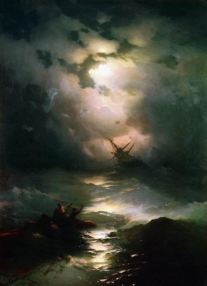 Буря на Северном море