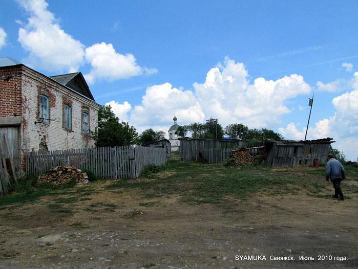 sviyazhsk-ruxlyad
