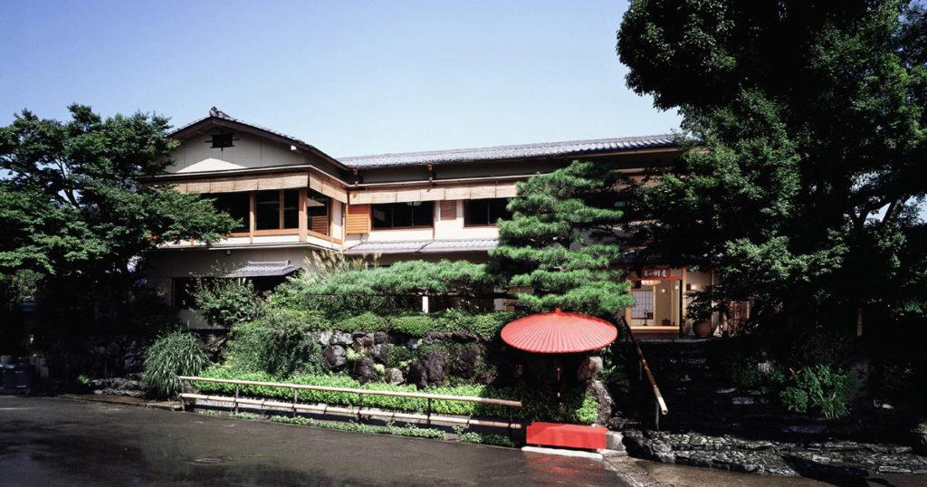 Kyoto Cuisine & Ryokan